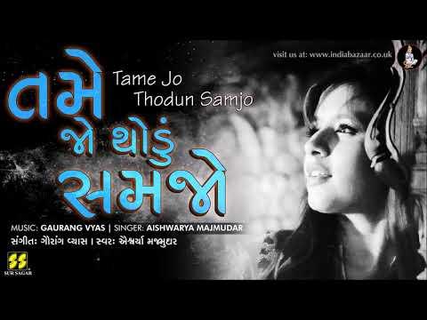 Tame Jo Thodun Samjo | તમે જો થોડું સમજો | Singer: Aishwarya Majmudar | Music: Gaurang Vyas