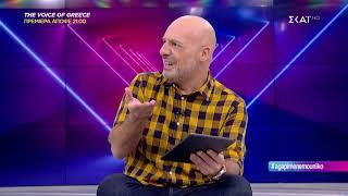 Καλό Μεσημεράκι   Ο Νίκος Μουτσινάς λύνει τα ερωτικά σας προβλήματα!   27/09/2019