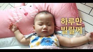 네번의 깜짝선물 /낮잠이불/유아가방/육아템 (feat …