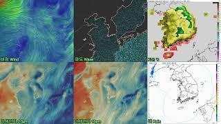 13호 태풍 구지라, 실시간 날씨, 실시간 비. 실시간…