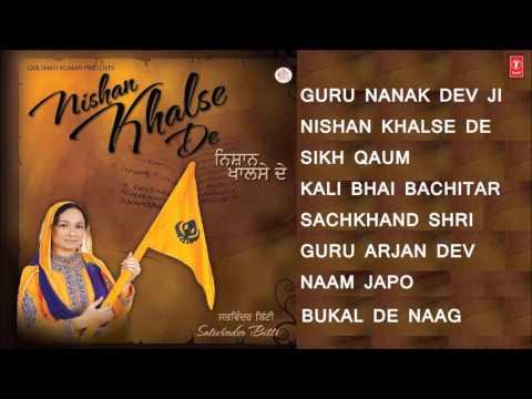 Nishan Khalse De Punjabi Guru Nanak Bhajans By Satwinder Bitti Full Audio Songs Juke Box