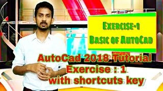 {HINDI} AutoCad 2018 Complete Tutorial (EX-1) with Shortcuts Key And Tricks..