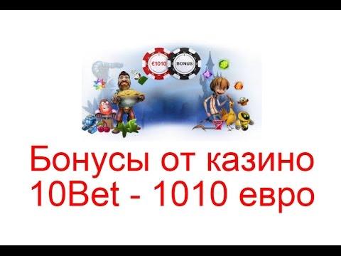Казино рулетки 50 рублей ввод