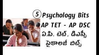 Psychology Bits for AP TET, AP DSC - 5, Competitive Exams Material