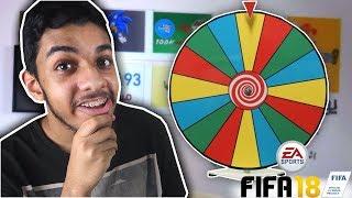 دوامة البكجات...( نكمل🤔🔥 ).؟؟!! فيفا 18 Fifa 18 I