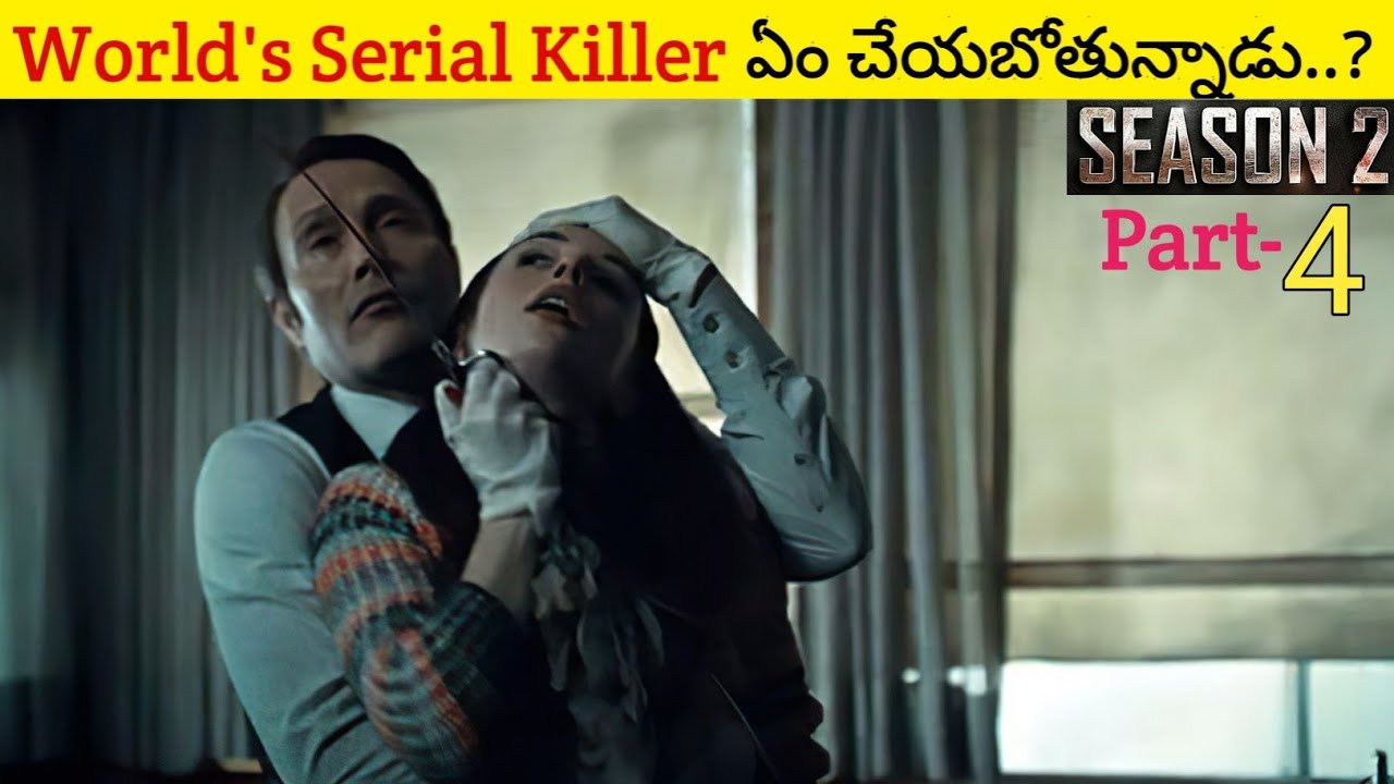 Hannibal Season-2 Part-4 explained in Telugu l MovieGuru