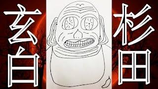 平山智規(CANDYROPE)×マツダハヤト(安田センチメートル)による365日...