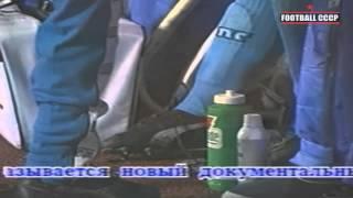 1/8 КЕЧ 1990/1991 Спартак Москва-Наполи 0-0 - 5-4 По пенальти