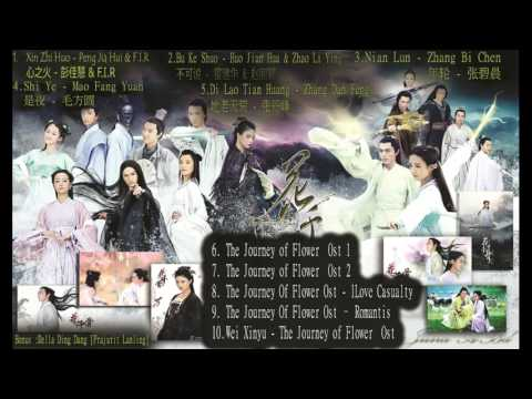 花千骨 电视原声带 The Journey of Flower 2015 OST FULL ALBUM - Hua Qian Gu