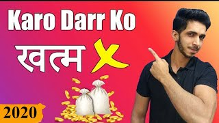 Online Business शुरू करने का डर 😨   Overcome Fear of Starting Online Business