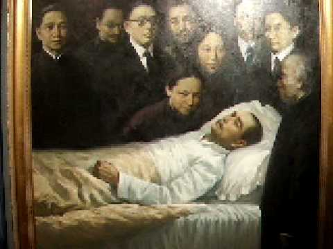 Death of Sun Yat Sen (孙中山)