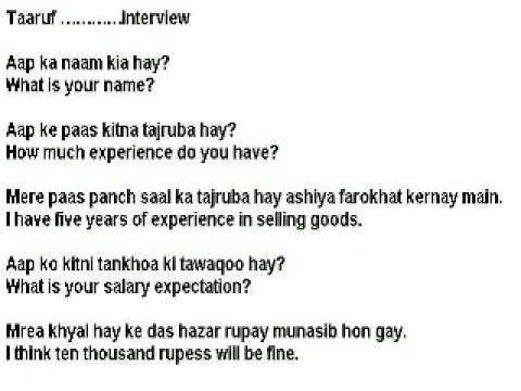 Taaruf Interview Learn English Conversation From Urdu