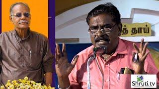 Tamil Manavalan speech |  பிரபஞ்சன் முதலாம் ஆண்டு நினைவு | Prapanchan | தமிழ் மணவாளன் உரை