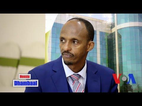 ABDIRISAAQ SALEEBAAN GAAS | HEEESTA DHAMBAAL | NEW YEAR  2018