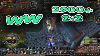 Windwalker MONK ARENA 2900 + /  BfA Season 2