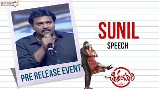 Sunil SUPERB Speech Chitralahari Pre Release Event Sai Tej Kalyani Priyadarshan Nivetha