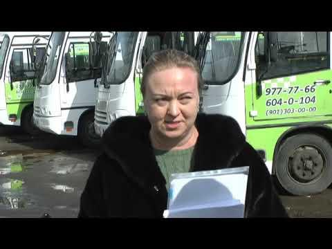 Пассажирские автобусные перевозки в Тихвинском районе с 13 апреля