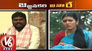 gudumba in nalgonda monkey god in adilabad v6 jajjanakare janaare news by the people 22 12 2014