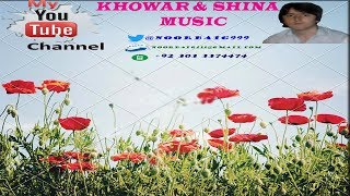 khowar songs