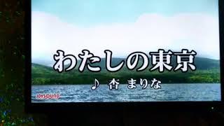 JASRAC登録作品集❇   三田村ミュージック.