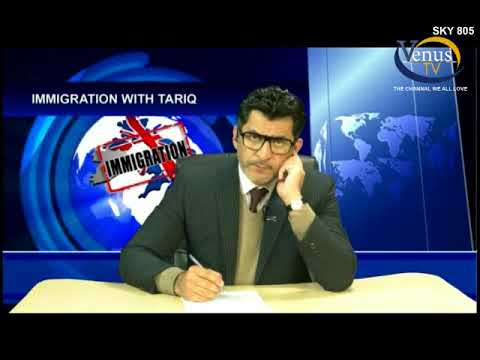 IMMIGRATION LAW WITH TARIQ PART 02