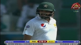 Pakistan vs Sri Lanka 2017 | Highlights |  1st Test Match