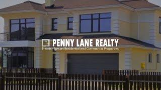 Лот 39192 - дом 390 кв.м., Чигасово, Рублево-Успенское шоссе, 27 км от МКАД | Penny Lane Realty(, 2016-05-12T07:26:17.000Z)
