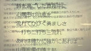 三波春夫さんが歌っていた名曲である歌謡浪曲の「元禄名槍譜 俵星玄番」...