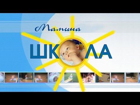 Роль русских народных сказок, пословиц и поговорок в развитии речи детей. Воспитание детей