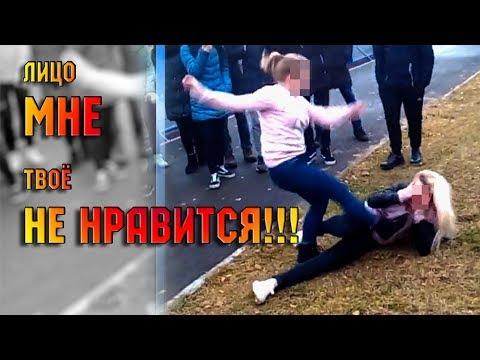 В Павловской избили школьницу...