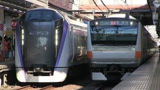 JR中央本線 八王子駅 E353系(はちおうじ)