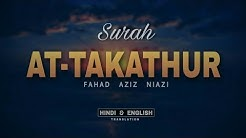Surah At-Takathur Translation with Hindi, English and Urdu