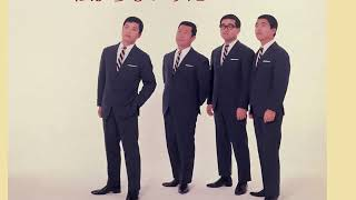 Duke Aces June, 1968
