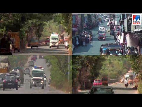 കുഞ്ഞിന് കൊച്ചിയില് തന്നെ ചികില്സ | Kochi | Baby | Ambulance