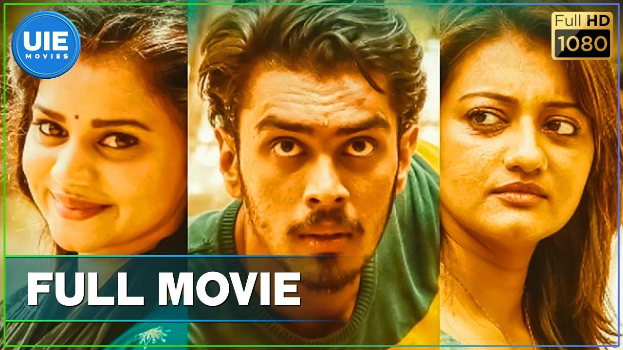 Download Utraan - Tamil Full Movie | Roshan Udayakumar, Heroshini Komali | N.R. Raghunanthan | O. Rajagajini