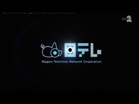 Nippon Television Network Corporation (Gantz 2 variant)
