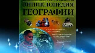 Справочная литература. ЦГБ Волжского