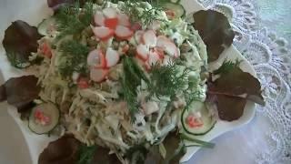 Крабовый Салат. Салат С Крабовыми Палочками И кукурузой Рецепт