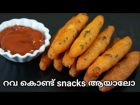 പൊട്ടറ്റോ റവ ഫിംഗർ |potato rava finger| FOOD RECORDS OF SHIFA