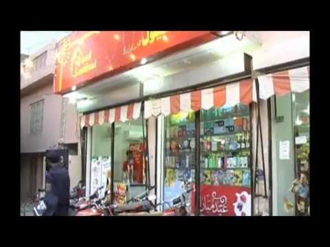 MULTAN GREAT  CITY  PAKISTAN TOUR TRIP TOURISM
