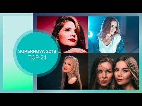 ESC 2018: 🇱🇻  LATVIA NF (Supernova 2018) - TOP 21