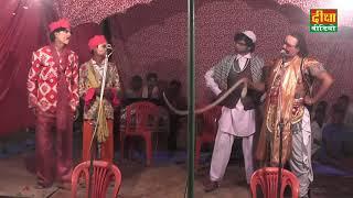 नौटंकी किस्सा _ सीतापुर की गीता भाग – 3 रघुनाथपुर ,एेनी की मशहूर नौटंकी_ #diksha_nawtanki