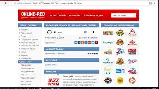Радио JAZZ (Москва 89,1 FM) слушать онлайн бесплатно