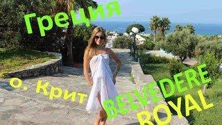 отели греции крит видео