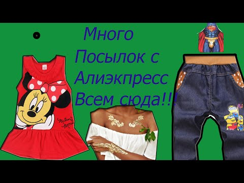 посылки с Алиэкспресс тату ,джинсы ,платье ( sending flash tattoos ,jeans ,dress and apron with f