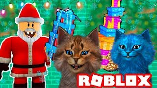 HELP Santa Claus in ROBLOX SIMULATOR GIFTS for the new year! Our gifts for the new year!