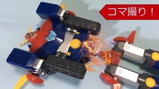 """MINI ACTION FIGURE 01 超電磁ロボ コン・バトラーV(アクショントイズ)』 の レビュー動画です。 This video is Review of """"MINI ACTION FIGURE 01 Combattler..."""