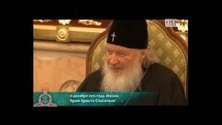 Скачать анекдот Патриарх Кирилл православные шутят видео