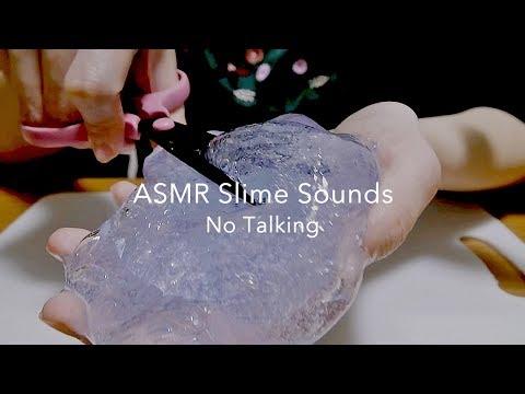 [声なし-ASMR] スライムの音 #2 Slime Sounds, No Talking [音フェチ]