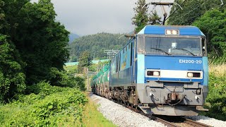JR貨物EH200-20ブルーサンダー 篠ノ井線石油貨物列車